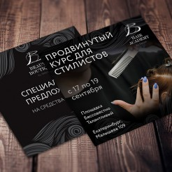 Beauty Boutique by Belykh